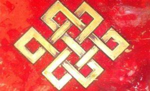 17.09. Тибетские восьмерки. Аура.